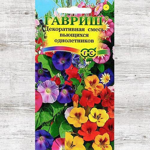 Декоративная смесь Вьющихся однолетников, смесь окрасок Гавриш изображение 1 артикул 65949