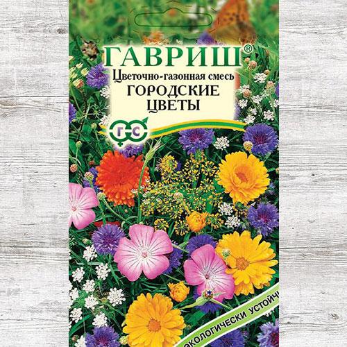 Газон цветочный Городские цветы, смесь окрасок Гавриш изображение 1 артикул 71162