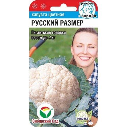 Капуста цветная Русский Размер Сибирский сад изображение 1 артикул 71816