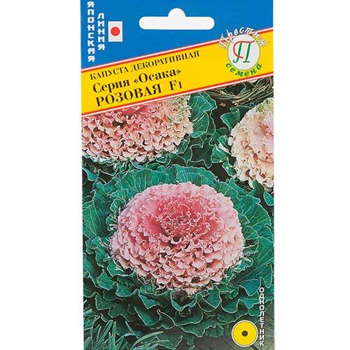 Капуста декоративная Осака розовая F1 Престиж изображение 1 артикул 65834
