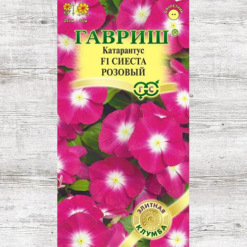 Катарантус Сиеста розовый Гавриш изображение 1 артикул 71193