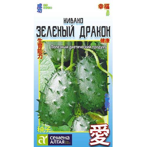 Кивано Зеленый дракон Семена Алтая изображение 1 артикул 74149