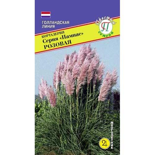 Кортадерия (пампасная трава) розовая Престиж изображение 1 артикул 71457