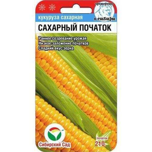 Кукуруза Сахарный початок Сибирский сад изображение 1 артикул 66625