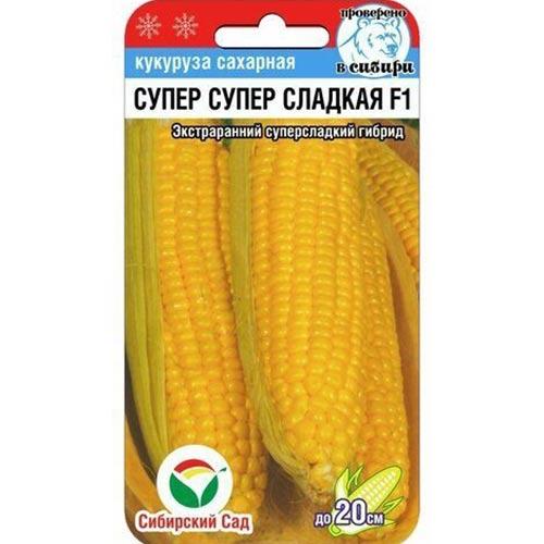 Кукуруза Суперсладкая F1 Сибирский сад изображение 1 артикул 66627