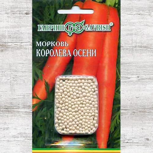 Морковь гранулированная Королева осени Гавриш изображение 1 артикул 71992