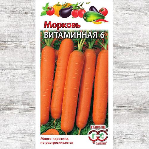 Морковь Витаминная 6 Гавриш изображение 1 артикул 71989
