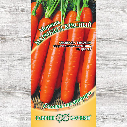 Морковь Мармелад красный Гавриш изображение 1 артикул 65031
