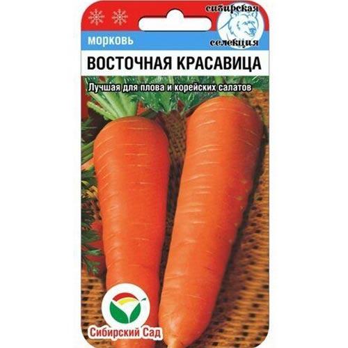 Морковь Восточная красавица Сибирский сад изображение 1 артикул 71777