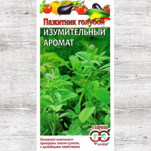 Пажитник Изумительный аромат (хмели-сунели) Гавриш изображение 1 артикул 71047