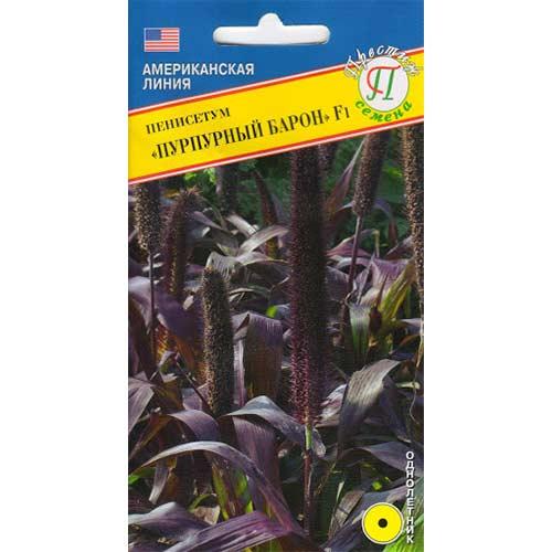 Пенисетум Пурпурный барон F1 Престиж изображение 1 артикул 71499
