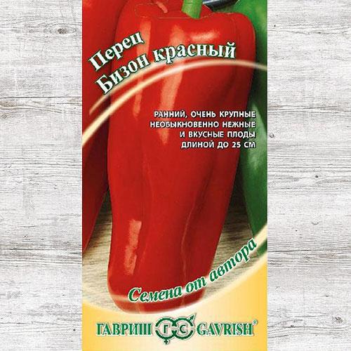 Перец сладкий Бизон красный Гавриш изображение 1 артикул 65042