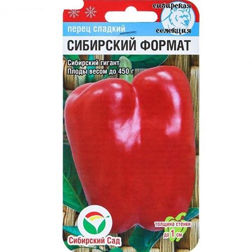 Перец сладкий Сибирский формат Сибирский сад изображение 1 артикул 71781