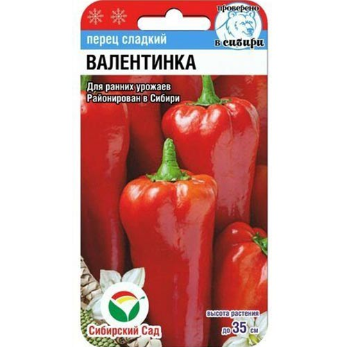 Перец сладкий Валентинка Сибирский сад изображение 1 артикул 71780