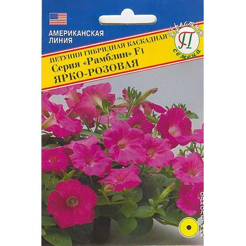 Петуния Рамблин ярко-розовая F1 Престиж изображение 1 артикул 71532