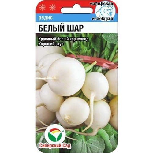 Редис Белый шар Сибирский сад изображение 1 артикул 71783