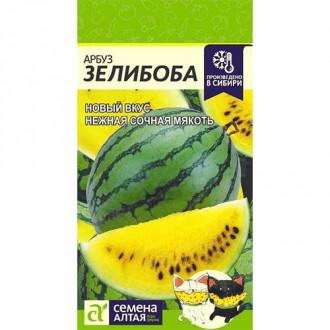 Арбуз Зелибоба Семена Алтая изображение 8