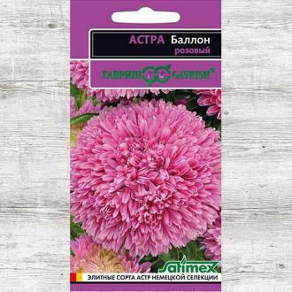 Астра Баллон розовый Гавриш изображение 7