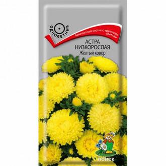 Астра Желтый ковер Поиск изображение 5