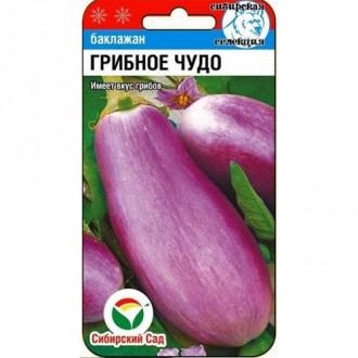 Баклажан Грибное чудо Сибирский сад изображение 5