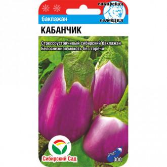 Баклажан Кабанчик Сибирский сад изображение 6