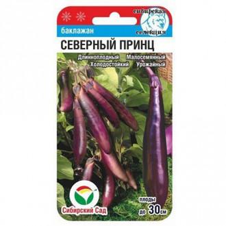Баклажан Северный принц Сибирский сад изображение 4