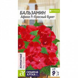 Бальзамин Афина Красный букет F1 Семена Алтая изображение 4