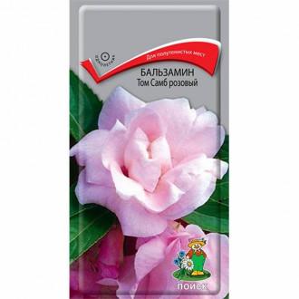 Бальзамин Том Самб розовый Поиск изображение 1