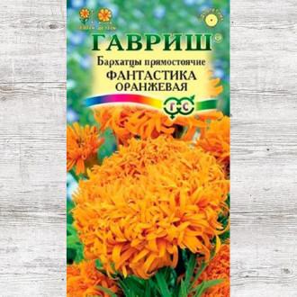 Бархатцы Фантастика оранжевая Гавриш изображение 1