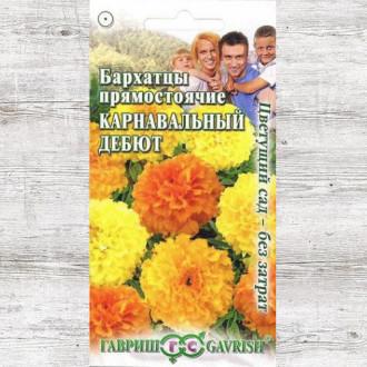 Бархатцы Карнавальный дебют, смесь окрасок Гавриш изображение 4