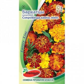 Бархатцы Сокровища замка, смесь окрасок Premium Seeds изображение 4