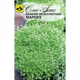 Базилик Маркиз зеленый Семко изображение 4
