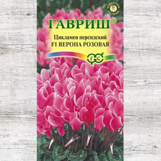 Цикламен персидский Верона розовая F1 Гавриш изображение 3