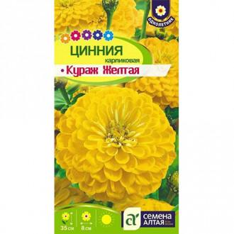 Цинния Кураж желтая Семена Алтая изображение 4