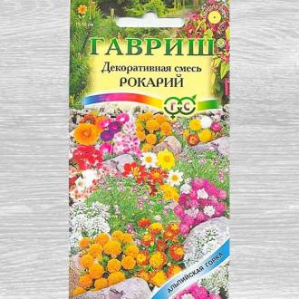 Декоративная смесь Рокарий, смесь окрасок Гавриш изображение 4