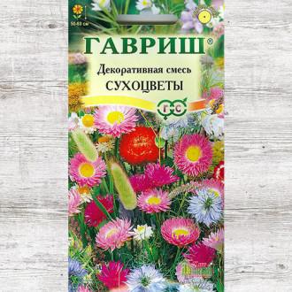 Декоративная смесь сухоцветы, смесь окрасок Гавриш изображение 7