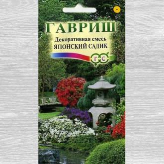 Декоративная смесь Японский садик, смесь окрасок Гавриш изображение 4