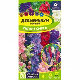Дельфиниум Гигантский, смесь окрасок Семена Алтая изображение 2