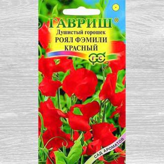 Горошек душистый Роял Фэмили красный Гавриш изображение 6