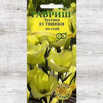 Эустома Твинки желтый F1 Гавриш изображение 4