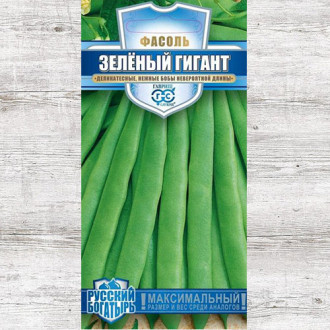 Фасоль овощная Зеленый гигант Гавриш изображение 1
