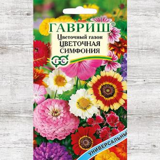 Газон цветочный Цветочная симфония, смесь окрасок Гавриш изображение 8