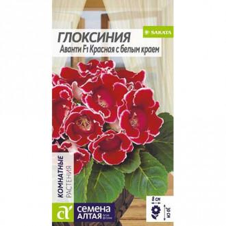 Глоксиния Аванти красная с белым краем F1 Семена Алтая изображение 5