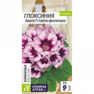 Глоксиния Аванти светло-фиолетовая F1 Семена Алтая изображение 2
