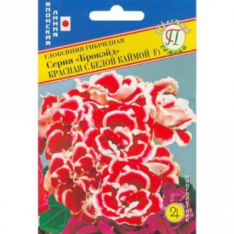 Глоксиния Брокэйд красная с белой каймой F1 Престиж изображение 6