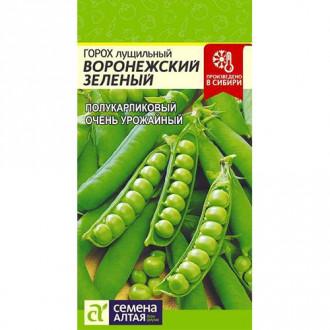 Горох Воронежский зеленый Семена Алтая изображение 5