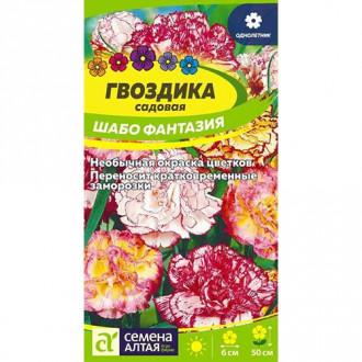 Гвоздика Шабо Фантазия, смесь окрасок Семена Алтая изображение 4