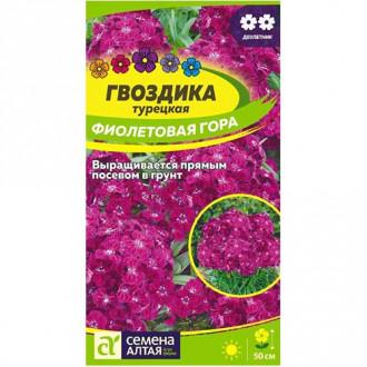 Гвоздика турецкая Фиолетовая гора Семена Алтая изображение 3