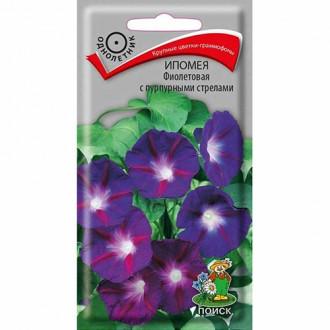Ипомея Фиолетовая с пурпурными стрелами Поиск изображение 4
