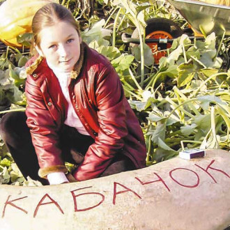Кабачок зимний Русский Размер Русский огород НК изображение 4